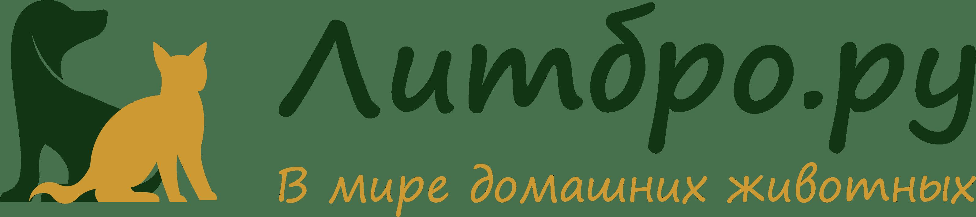лого logo