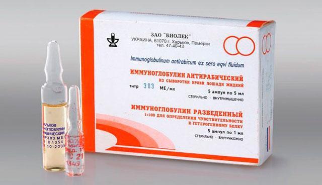 Антирабический иммуноглобулин