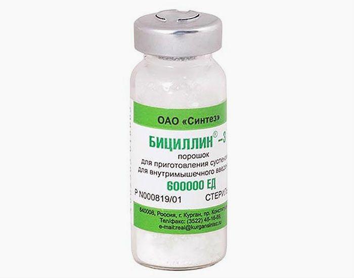 Бициллин-3 для кроликов