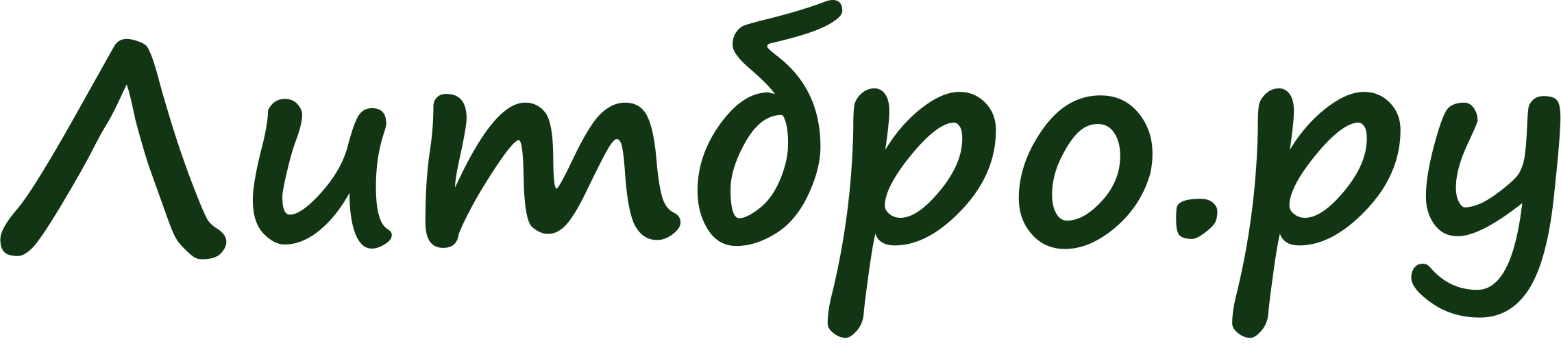 Журнал о домашних питомцах