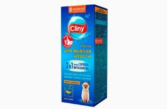 Паста Cliny для вывода шерсти у кошек
