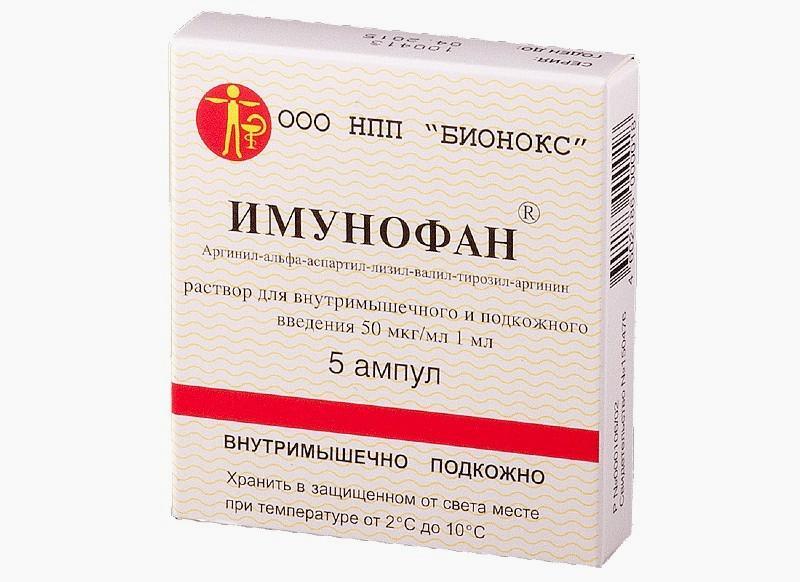 Имунофан - принцип действия