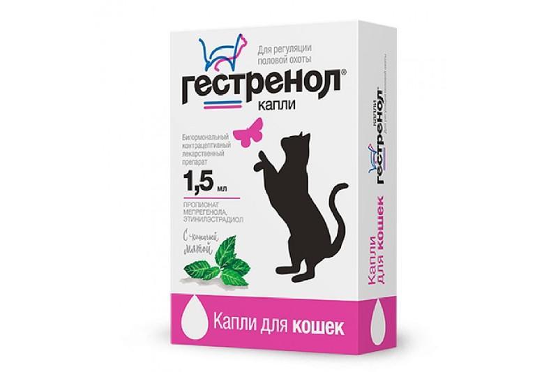 Гестренол для кошек - показания