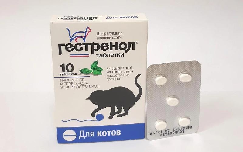 Гестренол таблетки для котов