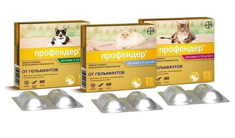 Капли Профендер для кошек - главное фото