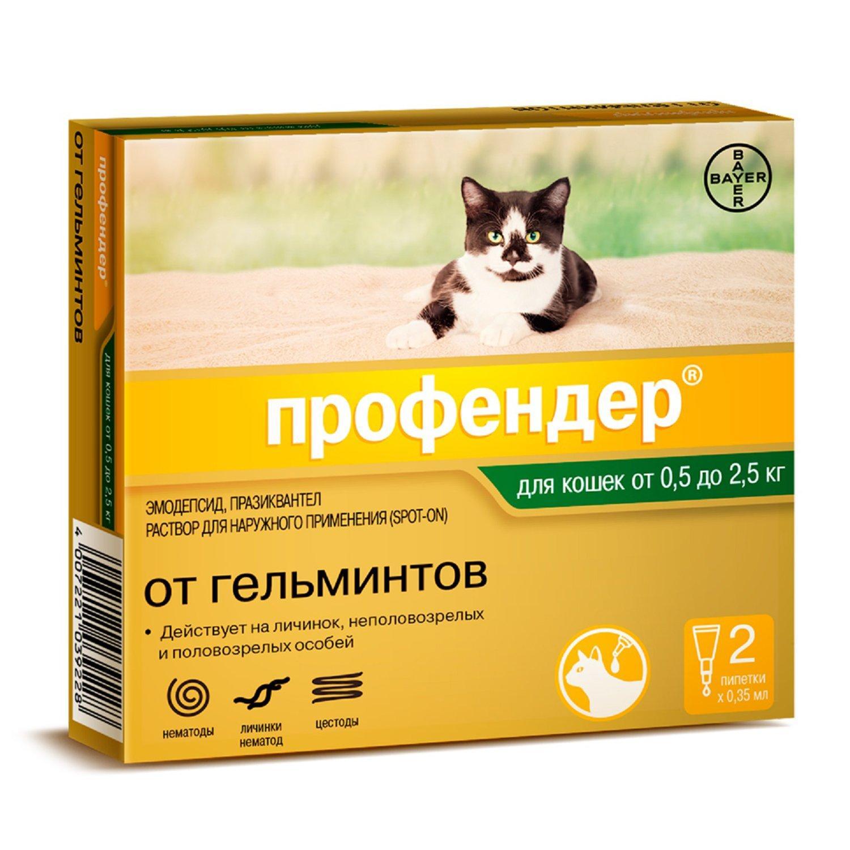 Капли Профендер для кошек - показания