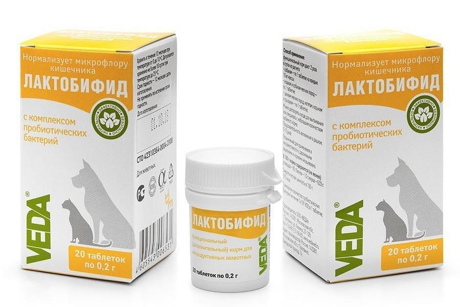 Лактобифид - препарат для кошек