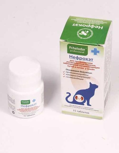 Лечение кошек Нефрокэтом - показания