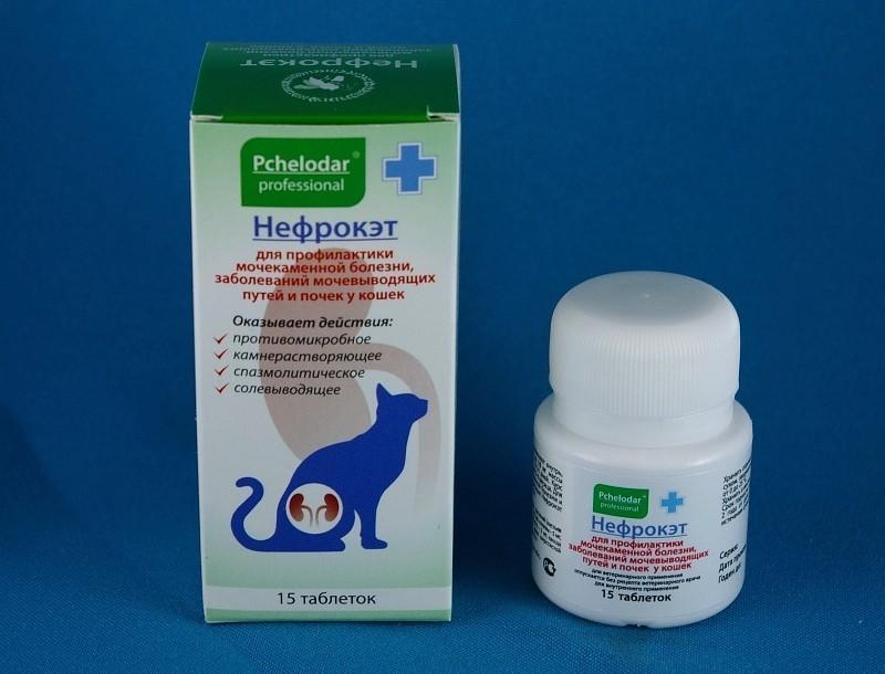 Лечение кошек Нефрокэтом - применение