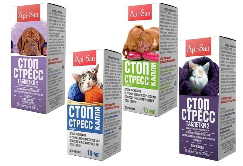 Стоп-стресс для кошек - таблетки