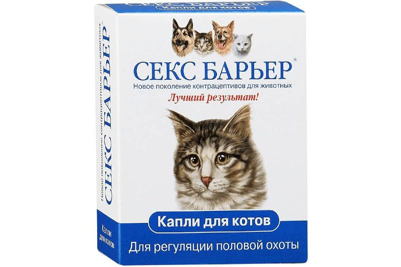 Секс барьер для кошек и котов - капли