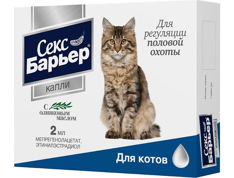 Секс барьер для котов