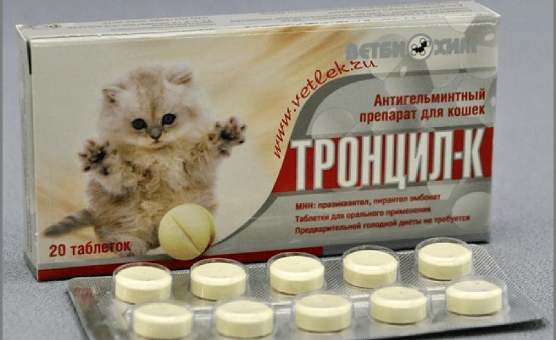 Тронцил К для кошек - состав