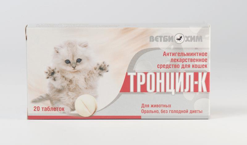 Тронцил К для кошек - принцип действия