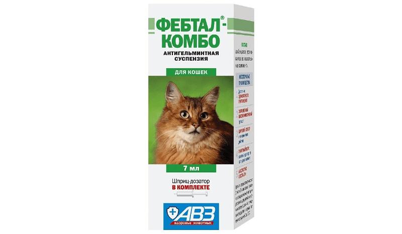Фебтал-комбо суспензия для кошек и котят