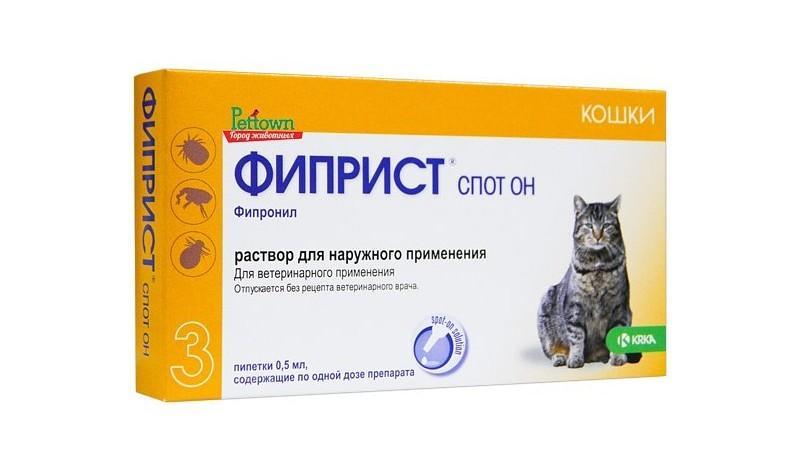 Фиприст для кошек - главное фото