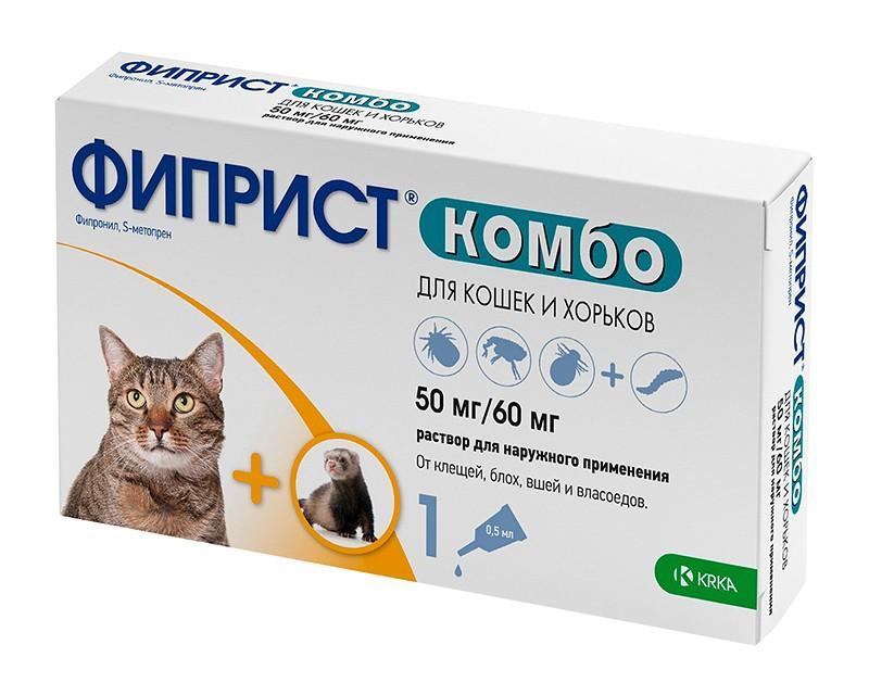 Фиприст для кошек - принцип действия