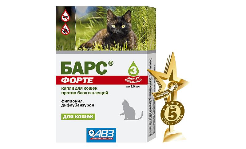 Капли Барс для кошек и котят