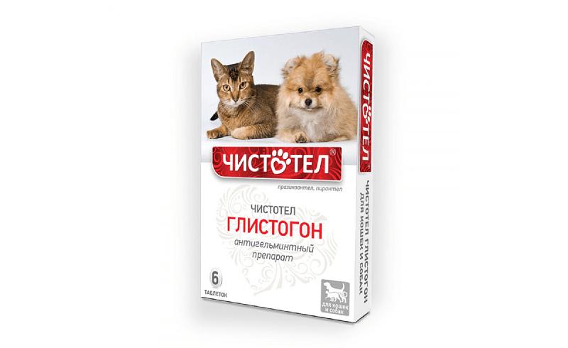 Чистотел Глистогон для кошек - свойства и состав