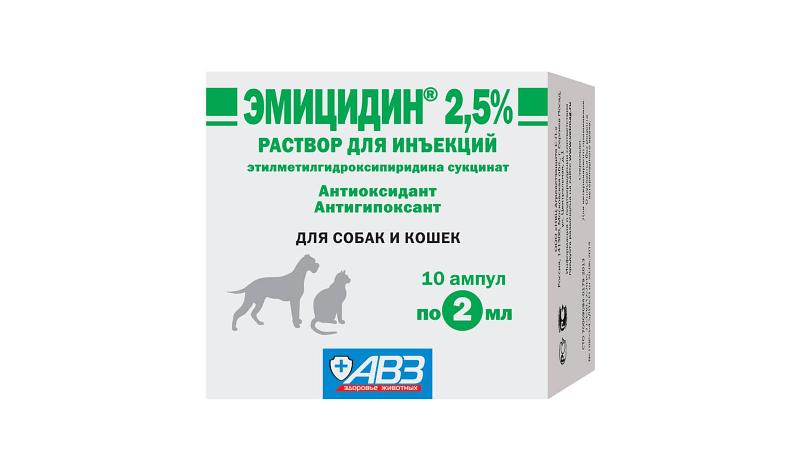 Эмицидин для кошек