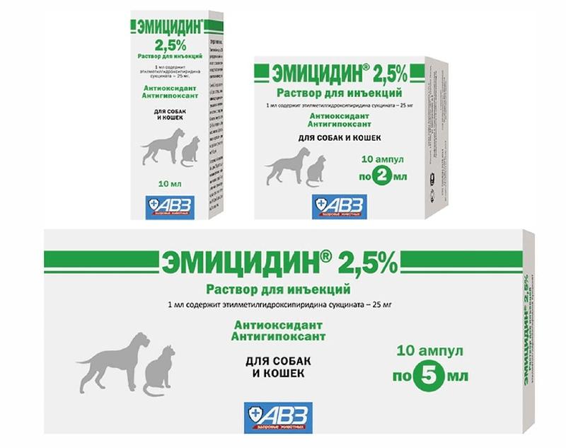 Эмицидин - препарат для кошек