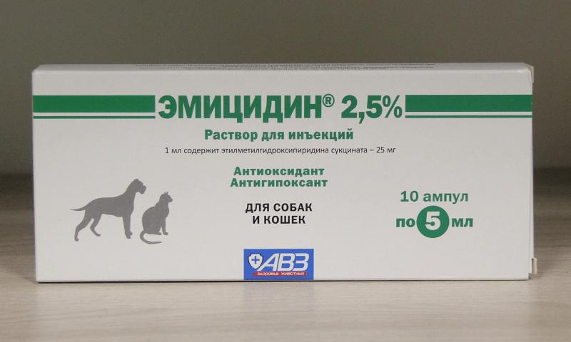 Эмицидин для кошек - преимущества