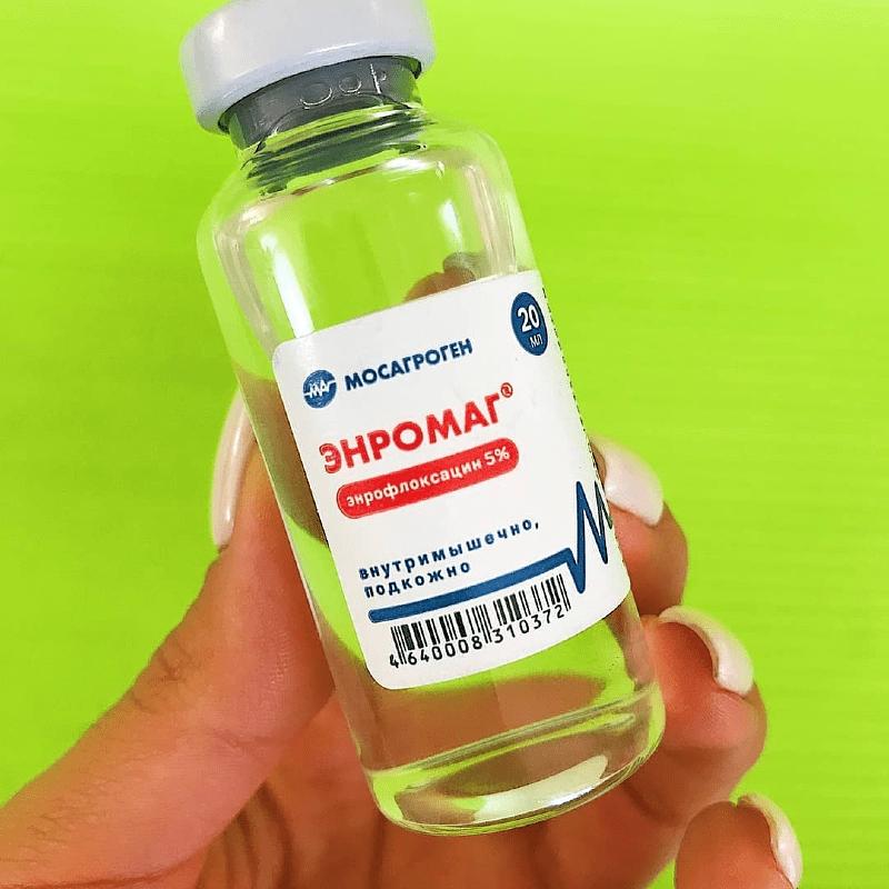 Энромаг - препарат для животных
