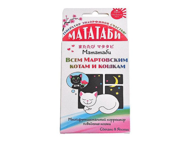 Мататаби - препарат для кошек