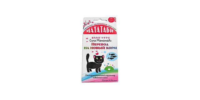 Что такое Мататаби для кошек