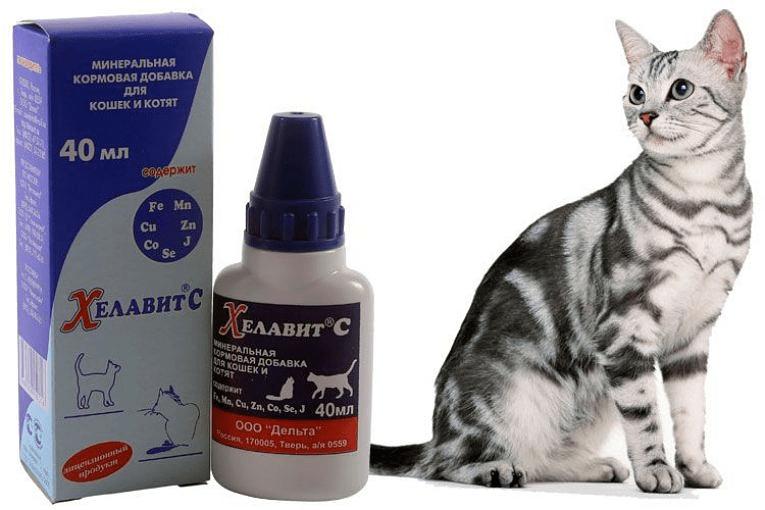 Хелавит для кошек - показания